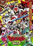 獣電戦隊キョウリュウジャーブレイブ [DVD]