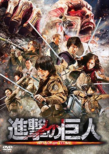 進撃の巨人 ATTACK ON TITAN DVD 通常版