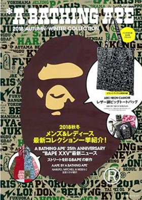 A BATHING APE® 2018 AUTUMN/WINTER COLLECTION (e-MOOK 宝島社ブランドムック)
