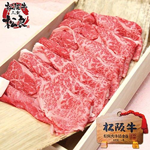 赤身が好きな方におすすめの松阪牛