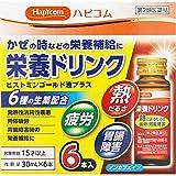 【第2類医薬品】 ハピコム (HapYcom) ヒストミンゴールド液プラス 30mL×6本