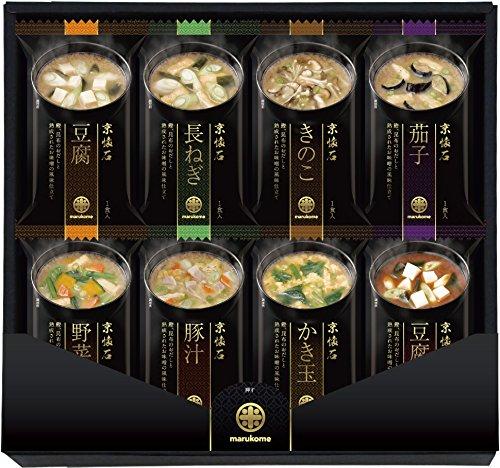 味噌汁 【マルコメ】 フリーズドライ 京懐石詰合せ 具あり (8種類/各2食 全16食) 箱付 みそ汁