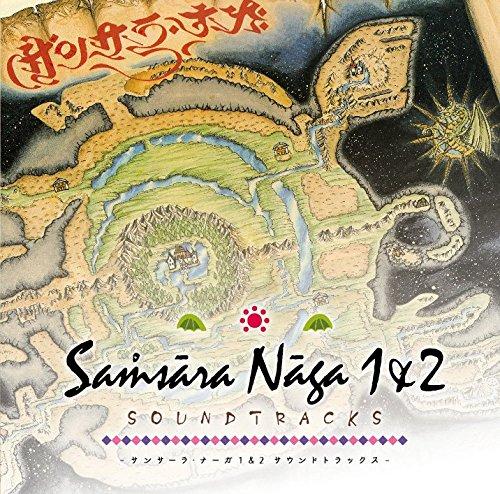 Samsāra Nāga 1&2 SOUNDTRACKS -サンサーラ・ナーガ1&2 サウンドトラックス-
