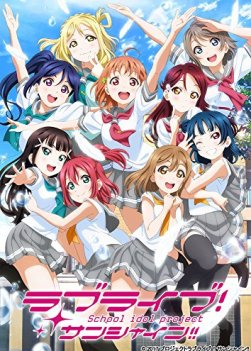 【Amazon.co.jp限定】 ラブライブ! サンシャイン!! 2nd Season Blu-ray 4 (特装限定版) (全巻購入特典:録り下ろしドラマCD引換シリアルコード付)