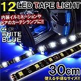 トヨタ 86 LEDテープ LEDテープライト 12V カーテシ フットランプ ルームランプ 30cm 12連 イエロー