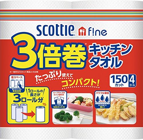 スコッティ ファイン 3倍巻き キッチンタオル 150カット 4ロール