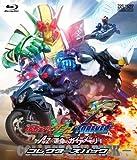 仮面ライダーW(ダブル) FOREVER AtoZ 運命のガイアメモリ コレクターズパック【Blu-ray】