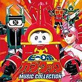 (ANIMEX1200-181)ビーロボ カブタック MUSIC COLLECTION