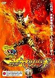 鳳神ヤツルギ 第1巻(第1話~第4話)  [DVD]