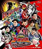 炎神戦隊ゴーオンジャー 10 YEARS GRANDPRIX [Blu-ray]
