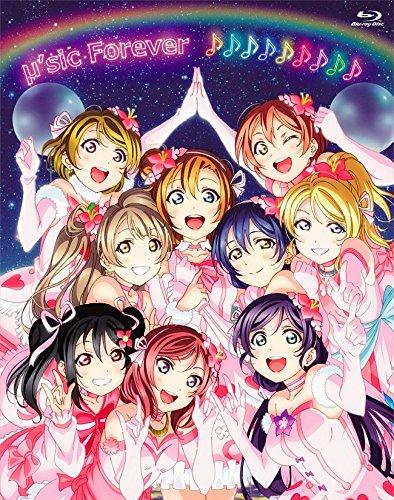 ラブライブ! μ's Final LoveLive! ?μ'sic Forever♪♪♪♪♪♪♪♪♪?  Blu-ray Memorial BOX