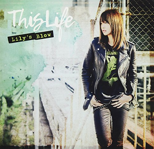 This Life (初回限定盤) (DVD付)