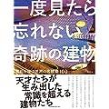 REAL LOVE BOWLING 真愛 ボウリング 2 上海, Shanghai Hidemi Shimura