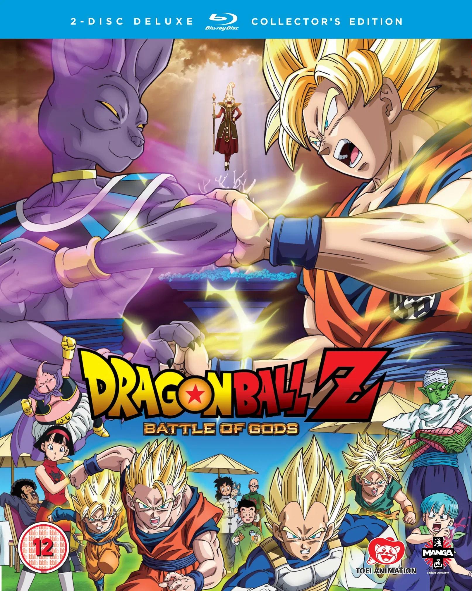 Dragon Ball Z : Battle Of Gods : dragon, battle, Power, Again:, Review, Dragon, Battle
