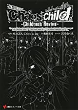 amazon.co.jp:Chaos;Child -Children's Revive-