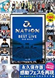 a-nation BEST LIVE DVD BOOK 2014-17 (宝島社DVD BOOKシリーズ)