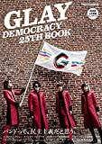 GLAY DEMOCRACY 25TH BOOK (Rittor Music Mook)