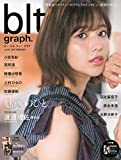blt graph. vol.40 (B.L.T.MOOK 29号)