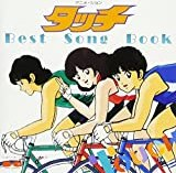 タッチ Best Song Book