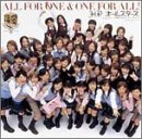ALL FOR ONE & ONE FOR ALL ! (初回生産限定盤)