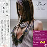 BEST~first things~ 倖田來未