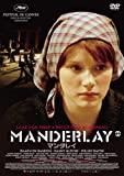 マンダレイ [DVD]