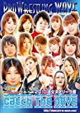 PRO WRESTLING WAVE 2010 波女決定リーグ戦 Catch the WAVE[キャッチ ザ WAVE] [DVD]