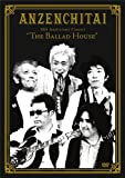 """30th Anniversary Concert """"The Ballad House"""