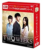 TWO WEEKS DVD-BOX1<シンプルBOXシリーズ data-recalc-dims=