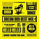 DREAM BOY BEST MIX VOL.1- MIXED BY DJ HIRORON