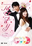【Amazon.co.jp限定】はぴまり〜Happy Marriage!?〜 (特典映像DVD DISC付)