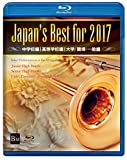 Japan's Best for 2017 初回限定BOXセット(Blu-ray 4枚組)
