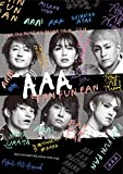 AAA FAN MEETING ARENA TOUR 2018~FAN FUN FAN~(Blu-ray Disc)(スマプラ対応)