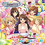 【早期購入特典あり】THE IDOLM@STER CINDERELLA GIRLS STARLIGHT MASTER 25 Happy New Yeah!(ジャケ柄ステッカー付)