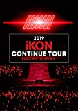 2019 iKON CONTINUE TOUR ENCORE IN SEOUL(DVD2枚組)(初回生産限定盤)