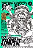 ONE PIECE magazine Vol.7 (ジャンプコミックスDIGITAL)
