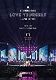 【Amazon.co.jp限定】BTS WORLD TOUR 'LOVE YOURSELF' ~JAPAN EDITION~(通常盤)【特典:B2ポスター(絵柄C)付】[DVD]