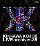 【Amazon.co.jp限定】LIVE archives 35 (BD) (スリーブ・ケース付) [Blu-ray]