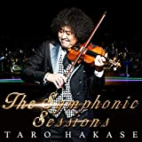 【Amazon.co.jp限定】The Symphonic Sessions(CD)(デカジャケット付き)