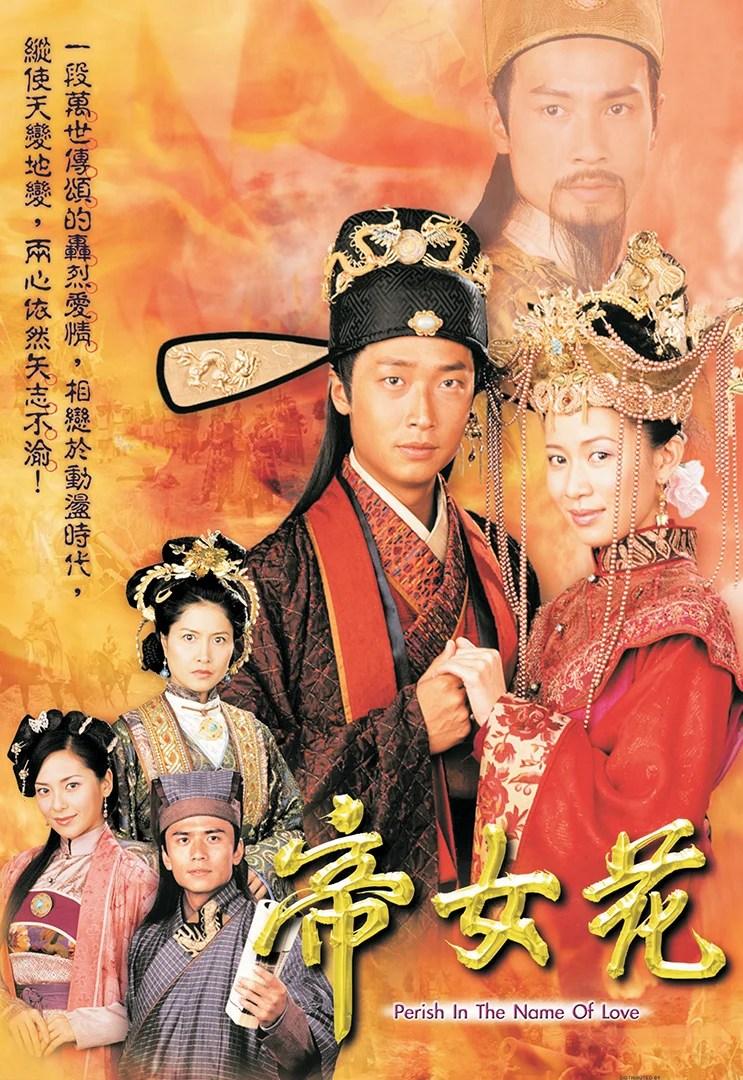 TVB劇里的6位大馬女藝人,顏值高實力強的Astro國際華裔小姐也在內!   GirlStyle 馬來西亞女生日常