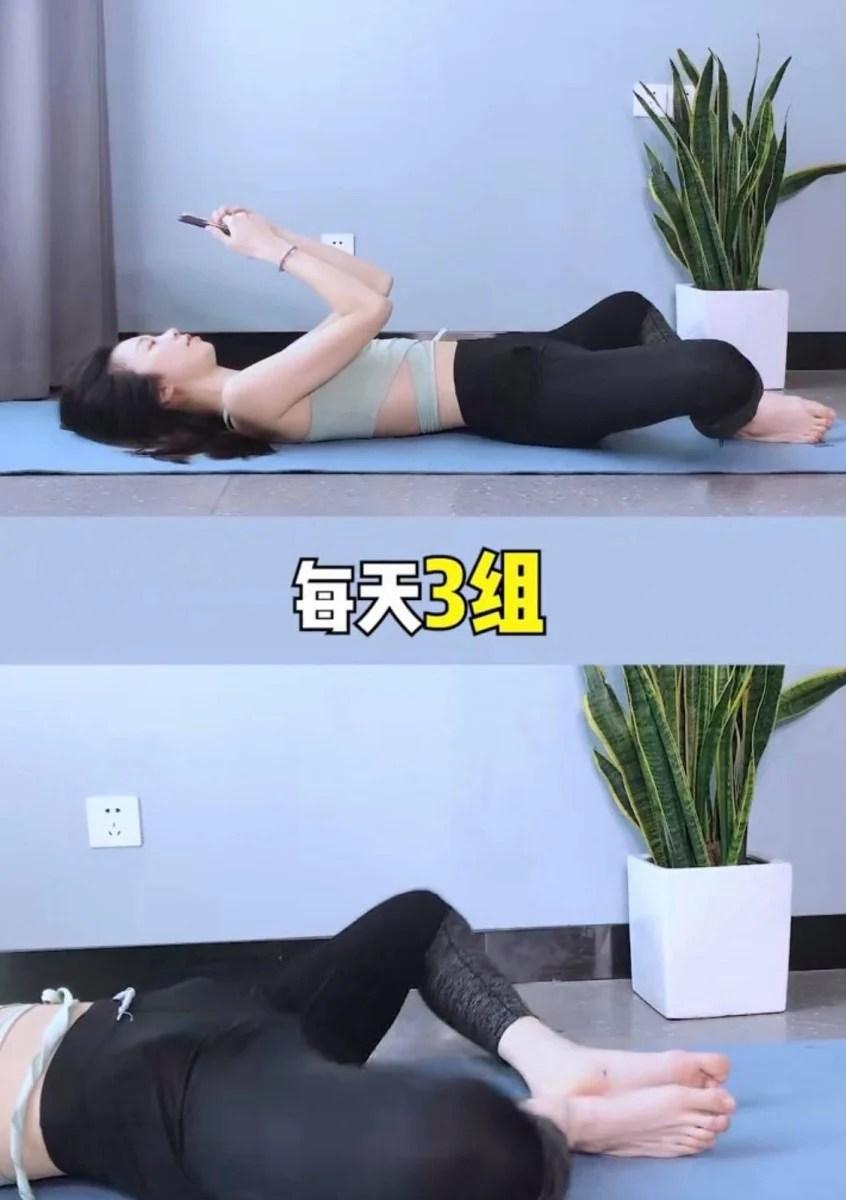 【懶人瘦腿】睡前6動作邊玩手機邊速效瘦腿 堅持7天腿圍減小! | GirlStyle 馬來西亞女生日常