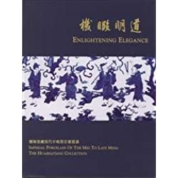 Enlightening Elegance: Imperial Porcelain of the Mid to Late Ming - The HuaiHaiTang Collection