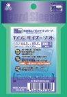 カードアクセサリコレクション 両表面エンボスマットスリーブ TCGサイズ・ソフト パック