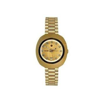 Rado Ladies Watches Original R12416633 - WW