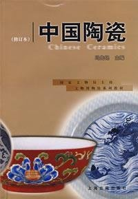Chinese Bronze (Revised) (Paperback)