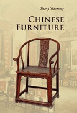 Chinese Furniture (Introductions to Chinese Culture)
