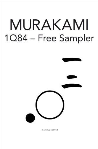 1Q84 Sampler (English Edition)