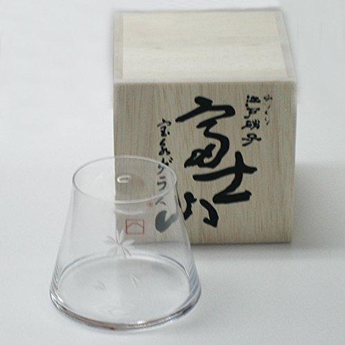 Fuji Hoei glass clear Ki-bakoIri TG13-014-1C