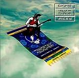 Dick's Picks 12 by Grateful Dead (2000-07-11)