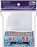 ホビーベース カードアクセサリ ミニアメリカンサイズ ハード CAC-SL101